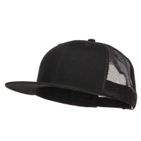 Ball Cap - Big Size Premium Flat Bill Trucker Cap