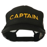 Embroidered Cap - Captain Embroidered Foam Cap