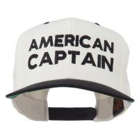Embroidered Cap - American Captain Snapback Cap