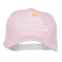Embroidered Cap - Bride To Be Embroidered Trucker Cap