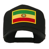 Embroidered Cap - South America Flag Patched Cap