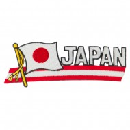 Asia Flag Cutout Embroidered Patches - Japan