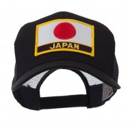 Asia, Australia and Other Flag Letter Patched Mesh Cap - Japan