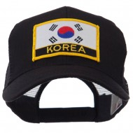 Asia, Australia and Other Flag Letter Patched Mesh Cap - Korea