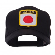Asia Australia and Other Flag Shield Patch Cap - Japan