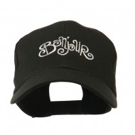 Bonjour French Embroidered Cap - Black