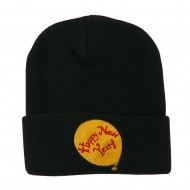 Happy New Year Balloon Embroidered Beanie - Black