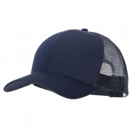 Big Size Solid Cotton Twill High Profile Mesh Pro Style Cap - Navy