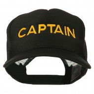 Youth Captain Embroidered Foam Mesh Back Cap - Black