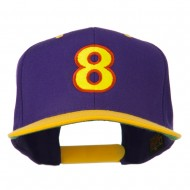 Arial Number 8 Embroidered Classic Two Tone Cap - Purple Gold