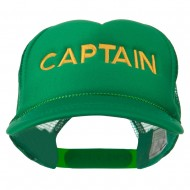 Youth Captain Embroidered Foam Mesh Back Cap - Kelly