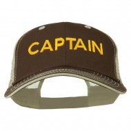 Captain Embroidered Big Size Garment Washed Mesh Cap - Brown Beige