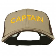 Captain Embroidered Big Size Garment Washed Mesh Cap - Khaki Brown