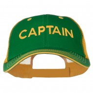 Captain Embroidered Big Size Garment Washed Mesh Cap - Kelly Gold