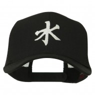 Chinese symbol for Water Embroidered Cap - Black