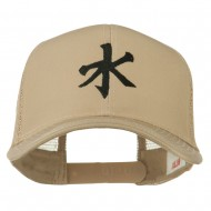 Chinese symbol for Water Embroidered Cap - Khaki