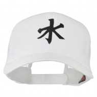 Chinese symbol for Water Embroidered Cap - White