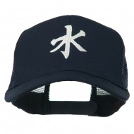 Chinese symbol for Water Embroidered Cap - Navy