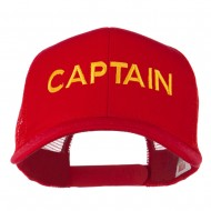 Captain Embroidered Mesh Back Cap - Red