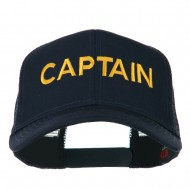 Captain Embroidered Mesh Back Cap - Navy