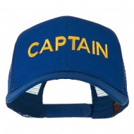 Captain Embroidered Mesh Back Cap - Royal