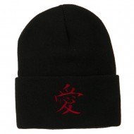 Chinese Symbol Love Embroidered Long Beanie - Black