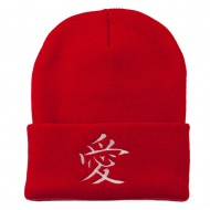 Chinese Symbol Love Embroidered Long Beanie - Red