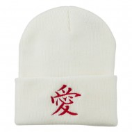 Chinese Symbol Love Embroidered Long Beanie - White