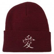 Chinese Symbol Love Embroidered Long Beanie - Burgundy