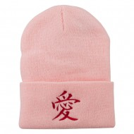 Chinese Symbol Love Embroidered Long Beanie - Pink