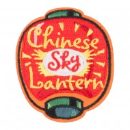 Chinese Sky Lantern Patch - Red