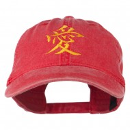 Chinese Symbol for Love Embroidered Washed Cap - Red