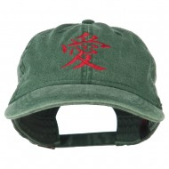 Chinese Symbol for Love Embroidered Washed Cap - Dark Green
