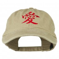 Chinese Symbol for Love Embroidered Washed Cap - Khaki