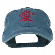 Chinese Symbol for Love Embroidered Washed Cap - Navy