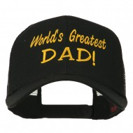 World's Greatest Dad Embroidered Mesh Back Cap - Black