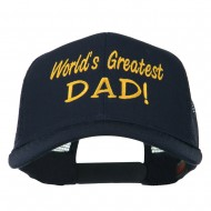 World's Greatest Dad Embroidered Mesh Back Cap - Navy