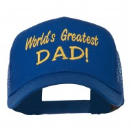 World's Greatest Dad Embroidered Mesh Back Cap - Royal