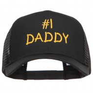 Number 1 Daddy Letters Embroidered Solid Mesh Cap - Black