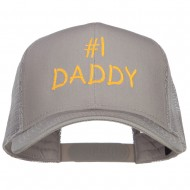 Number 1 Daddy Letters Embroidered Solid Mesh Cap - Grey