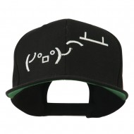 Flipping Table Text Emoticon Embroidered Snapback Cap - Black