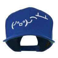 Flipping Table Text Emoticon Embroidered Snapback Cap - Royal