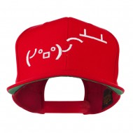 Flipping Table Text Emoticon Embroidered Snapback Cap - Red