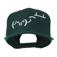 Flipping Table Text Emoticon Embroidered Snapback Cap - Spruce