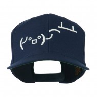 Flipping Table Text Emoticon Embroidered Snapback Cap - Navy