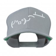 Flipping Table Text Emoticon Embroidered Snapback Cap - Silver