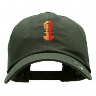 Incan Symbol Embroidered Unstructured Cotton Twill Cap - Olive