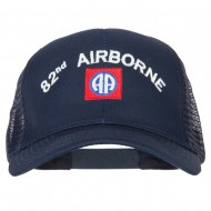 82nd Airborne Logo Embroidered Solid Cotton Mesh Pro Cap - Navy