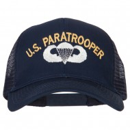 US Paratrooper Embroidered Solid Cotton Mesh Pro Cap - Navy