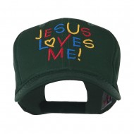 Jesus Loves Me Embroidered Cap - Green